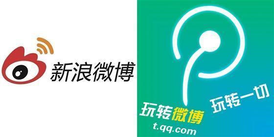 腾讯微博今晚正式关闭,腾讯微博备份申请地址