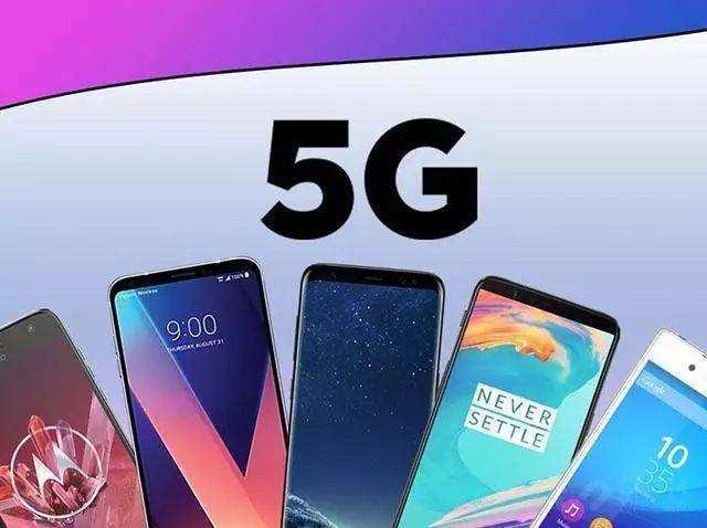 中国5G手机出货量占全球72%,其中大部分来自华为