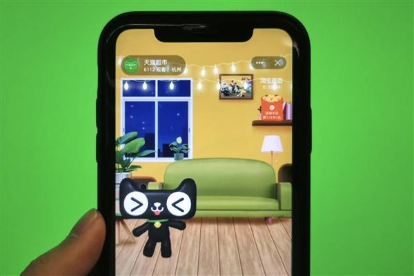 天猫超市虚拟主播即将上线,阿里动物园首位主播来了
