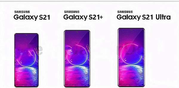 三星Galaxy S21新机:或将搭载65W快充