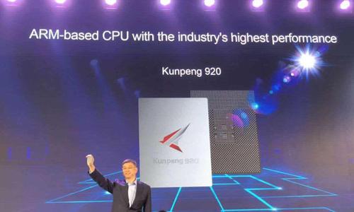 华为鲲鹏920最新消息:银河麒麟OS电脑已应用