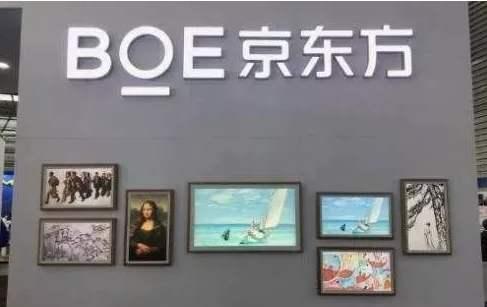 京東方收購中電熊貓工廠,將提升自身顯示技術