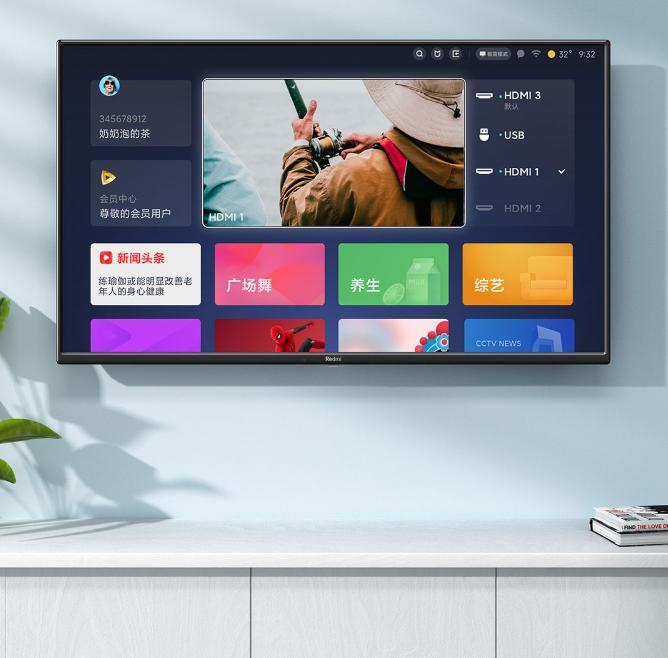 Redmi智能电视A32明天正式开售,售价仅有799元!