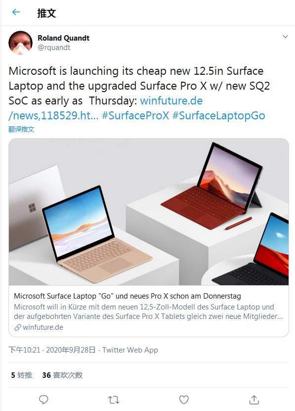 微软新款Surface笔记本最新消息,或将改名为SurfaceLaptopGo