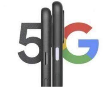 谷歌Pixel5搭载什么处理器_谷歌Pixel5处理器性能