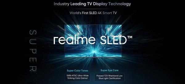 realme SLED 4K将于10月7日推出,最高售价约6500元