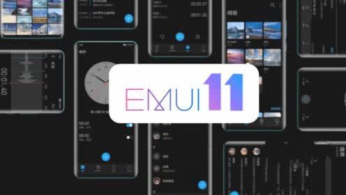 EMUI11第三批内测:华为MateXs/MatePad10.8