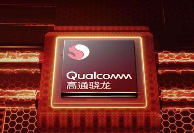 高通骁龙4系列将使用5G模组,预计明年发布