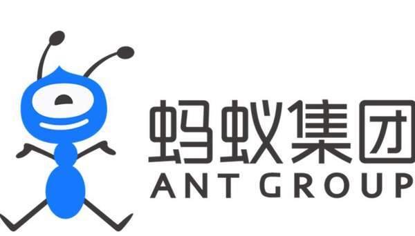 螞蟻集團計劃9月底尋求上市,并在下月登陸科創板