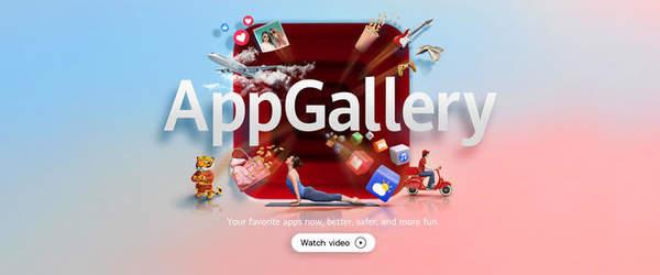 华为IFA宣布App Gallary成绩:世界第三大应用商店