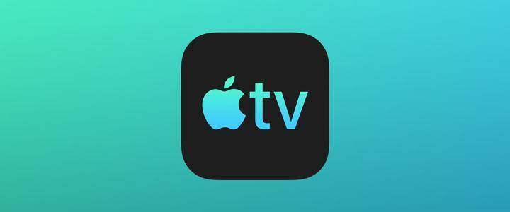 Apple TV6将搭载A12X,预计产品性能更强
