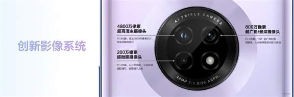 华为畅享20 Plus基本参数介绍,90Hz高刷屏+悬浮镜头