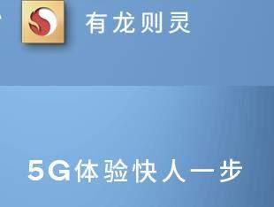 高通骁龙4系5G芯片官宣:小米/OPPO将首批搭载
