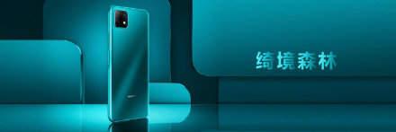 华为畅享20续航能力:40W快充+5000mAh大容量电池