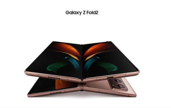 三星Z Fold 2将于9月18日上市,价格可能会更便宜