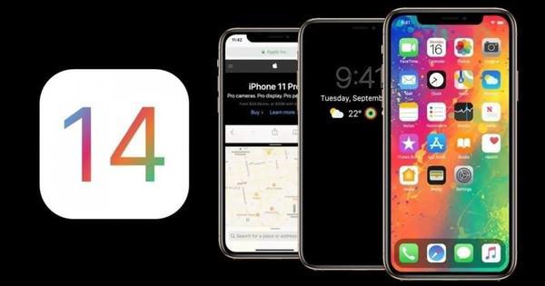 iOS14正式版发布时间公布,或将和iPad Air 4一同发布