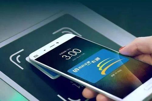 """华为钱包和微信合作,推出""""随用随充""""NFC交通卡"""