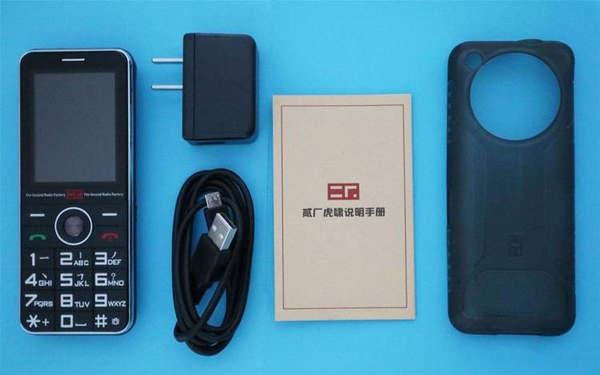 AGM推出虎啸功能手机,带来超多创新功能