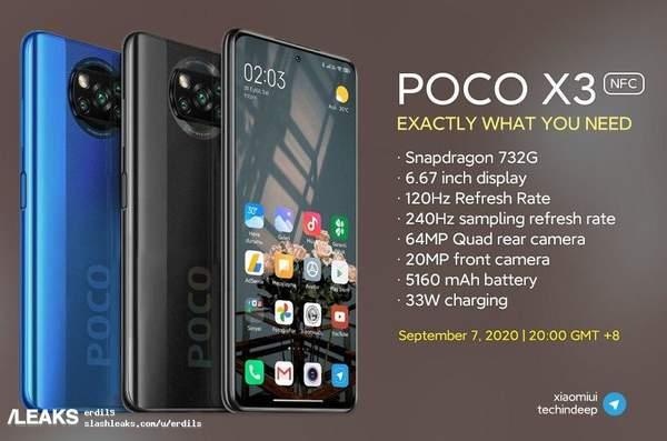 小米POCO X3参数配置详情:骁龙732G+120Hz全面屏