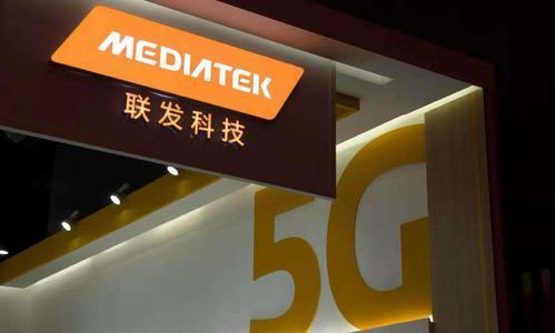 联发科推出5G平台T750,让信号覆盖更广阔
