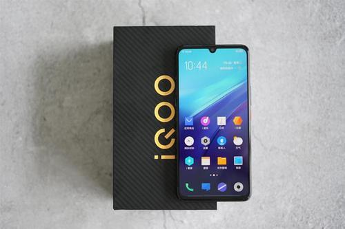 iqoopro充电器多少瓦?iqoopro支持无线充电吗?