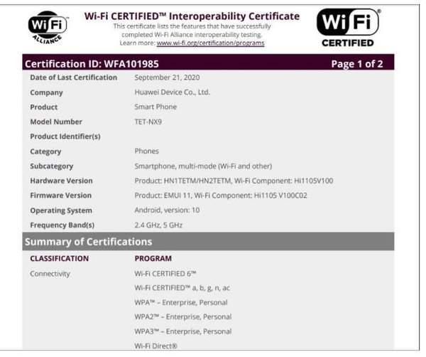 华为MateX2发布在即,已通过Wi-Fi6认证
