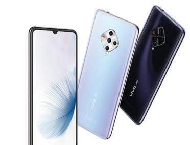 vivoX50e手机正式发布:搭载骁龙765G价格3300元