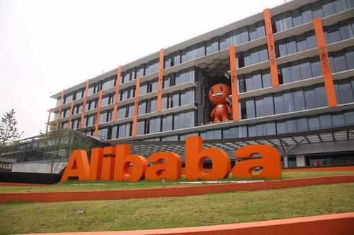 馬云不再擔任阿里巴巴董事,這是怎么回事?