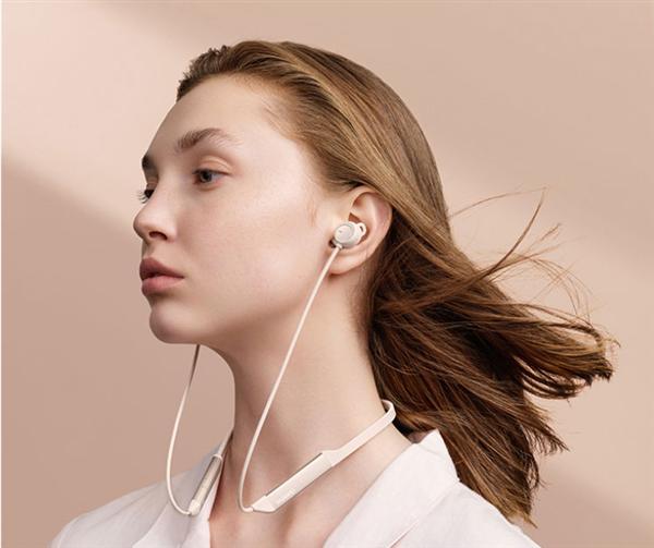 华为FreeLace Pro蓝牙耳机今天上市,支持双重主动降噪!