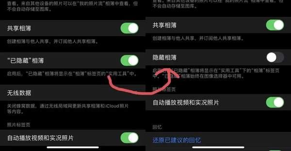 iOS14 Beta7更新,iOS14 Beta7值得更新吗?