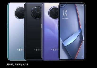 OPPO手机最新外观设计专利曝光:对称式双扬声器亮眼