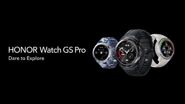 荣耀手表GS Pro最新消息:续航可达25天