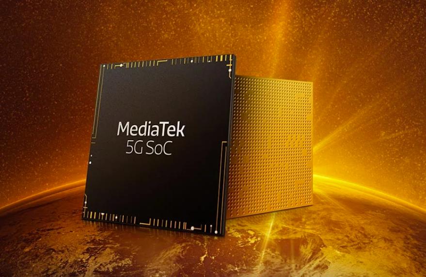 联发科高端芯片即将上市,性能更强悍!