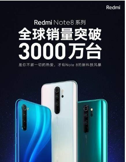 雷军称Redmi Note8太牛了,这是怎么回事呢?
