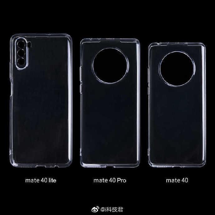 华为Mate40系列手机壳曝光,实体按键+奥利奥摄像头