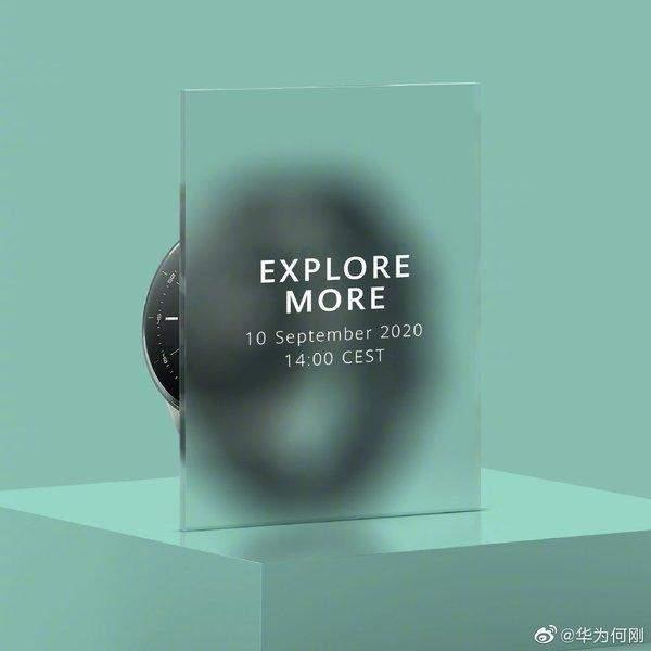 华为9月10日全场景发布会抢先看,多款新品全曝光