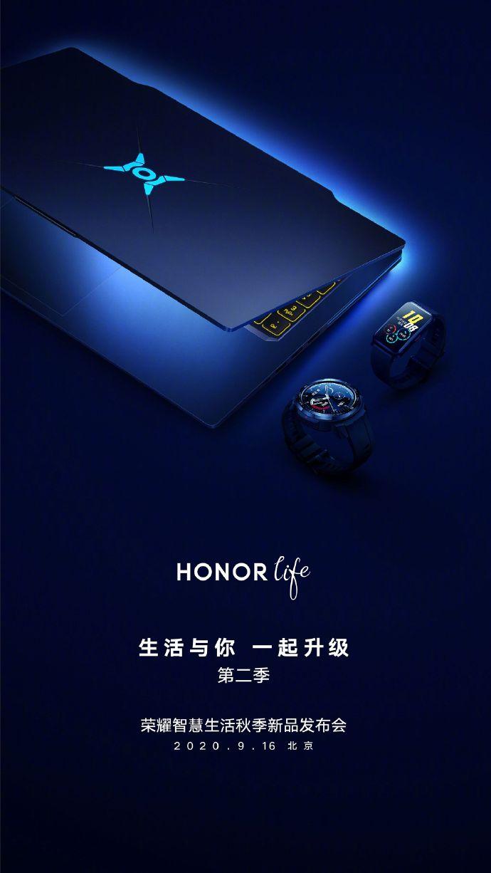 荣耀猎人游戏本即将上市,搭载Intel Core i7处理器
