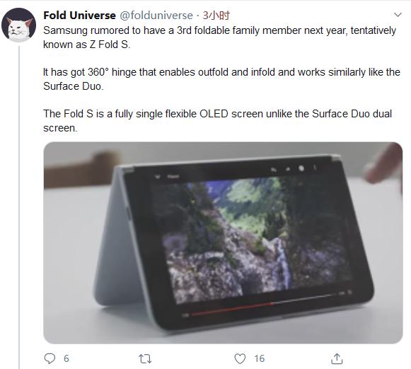 GalaxyZFoldS将类似SurfaceDuo,大家怎么认为?