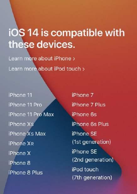 iOS14支持哪些机型?来看看有你的手机吗?