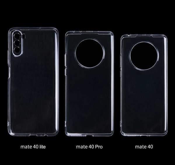 华为Mate40系列全家桶手机壳曝光,圆形硕大相机模组