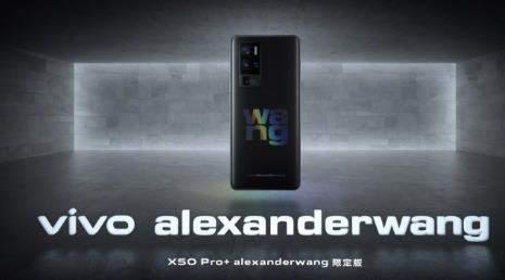 vivo x50 pro+值得买吗?vivo X50 Pro+参数配置详情