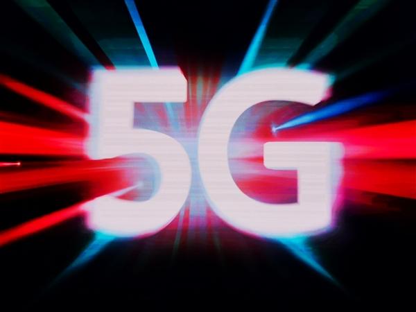 我国5G终端连接数超1亿个!北京超前布局6G等前沿技术