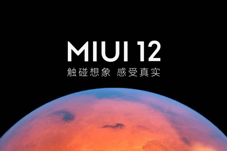 小米miui12更新:更多万象息屏图案加入