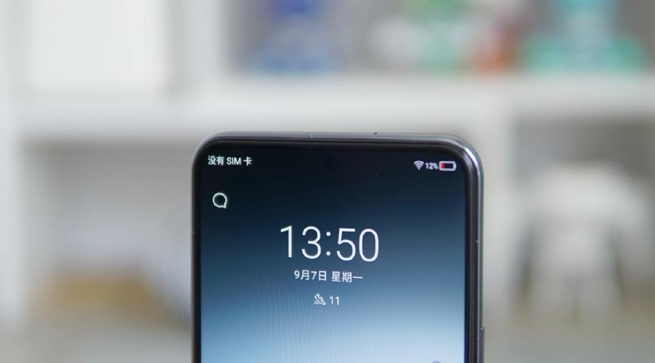 中兴a20 5g手机开箱图赏:屏下摄像头未有明显痕迹
