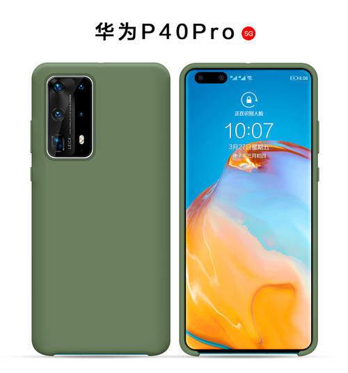 华为p40pro支持无线充电吗?华为p40pro支持5G吗?