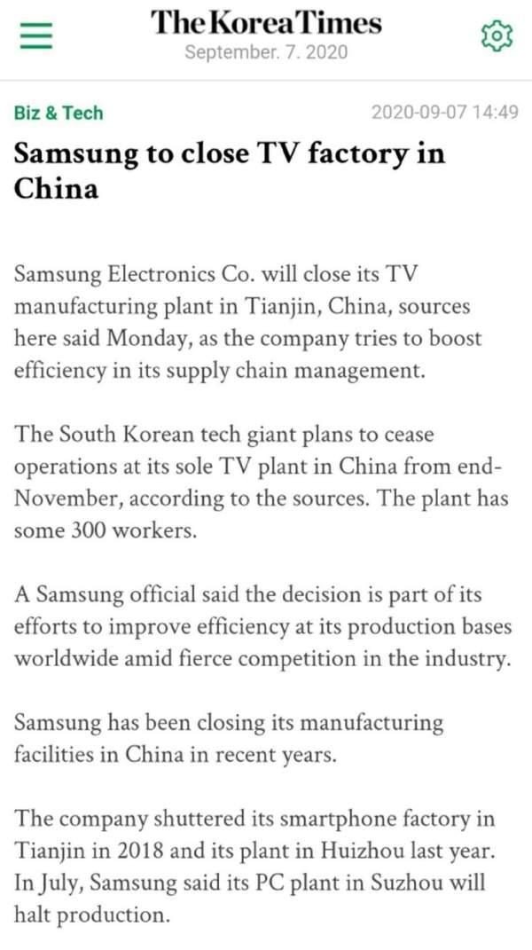 三星将关闭中国唯一一座电视工厂,于11月停止运作