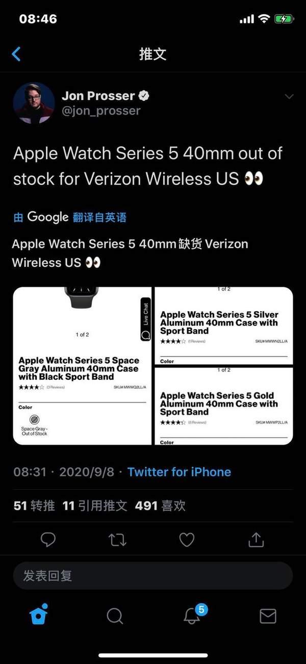 新款iPad和Apple Watch来了!今天晚间正式发布
