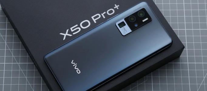 vivox50pro+和vivonex3s哪个好?参数对比怎么样?