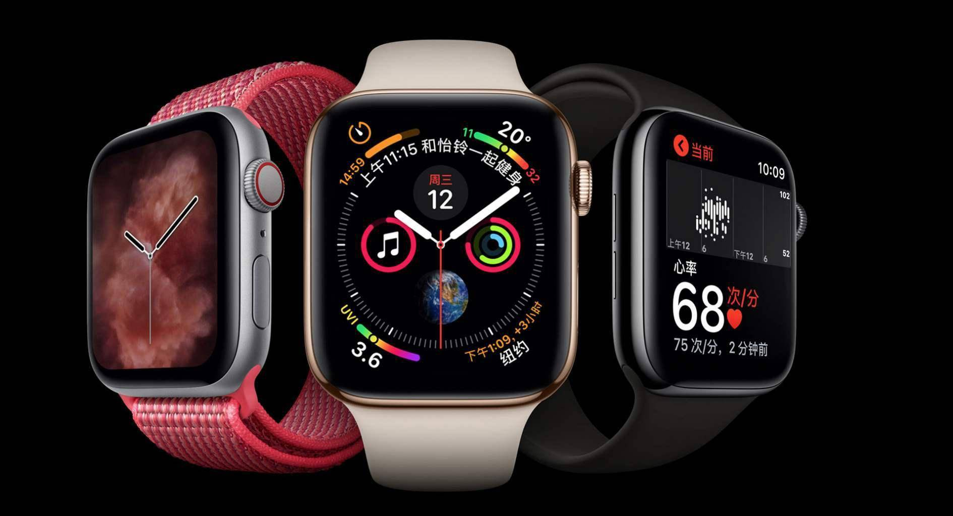 第五代Apple Watch全球下架,暗示新品今晚发布