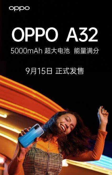 OPPO A32官宣:5000mAh+天玑720处理器